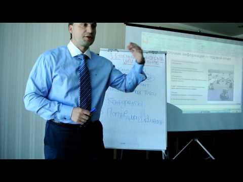 №2 Источники информации о клиенте Key Account Management KAM