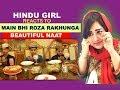 Download Hindu Girl Reacts To MAI BHI ROZE RAKHUNGA - Official Video (HD) | Reaction | Reaction Kudi |