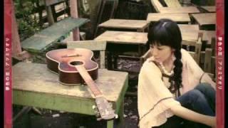 アツミサオリ - 夢色の恋