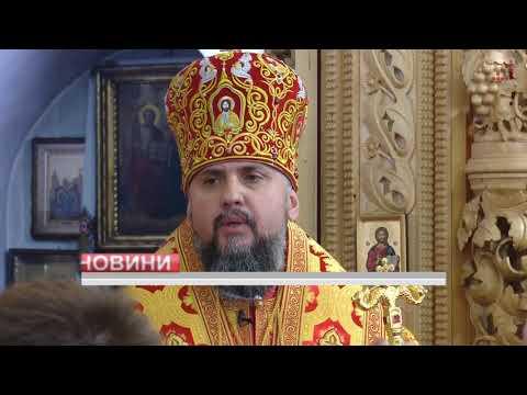 Телеканал «Дитинець»: Візит Предстоятеля ПЦУ Митрополита Епіфанія до Чернігова і урочиста літургія в Катерининській церкві