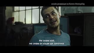 Кино Роял - Мездра с хитови заглавия за киноманите