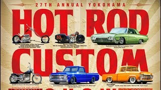 HOT ROD CUSTOM SHOW 2018 ホットロッドカスタムショー MOON EYES YOKOHAMA