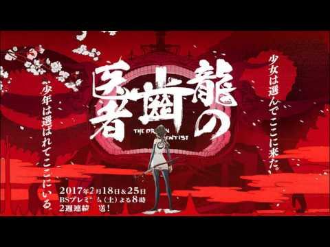 Bokura ga Tabi ni Deru Riyuu by RINKU  Lyrics Ryuu no Haisha Theme Song