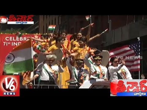 India Day Parade : 71st Independence Day Celebrations In America || Teenmaar News | V6 News