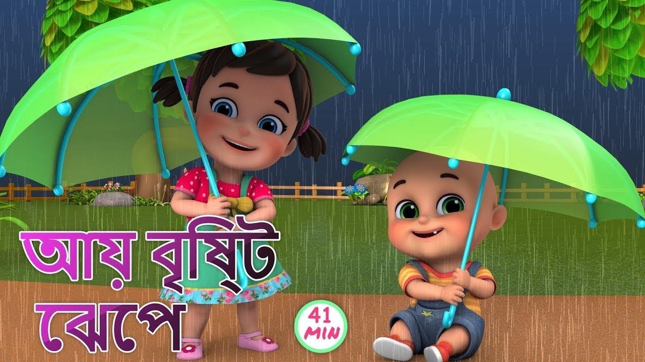 Aye bristi jhepe   আয় বৃষ্টি ছেপে   Bristi Pore Tapur Tupur   Bangali Rhymes by Jugnu kids
