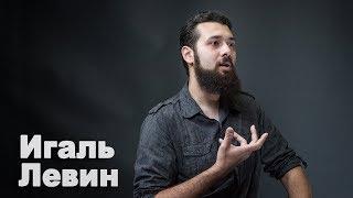 Россия делает то, чего не хватает Украине - израильский офицер