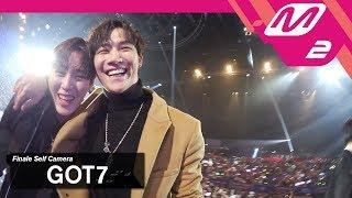 (미공개) [2017MAMA x M2] 갓세븐(GOT7) Ending Finale Self Camera