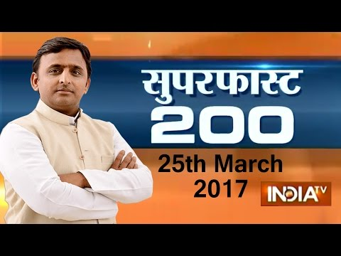 Superfast 200 | 25th March, 2017 ( Part 1 ) - India TV