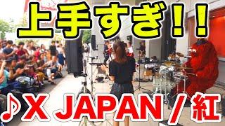 """【音楽家ムック】街中で突然、ドラムでX JAPANの""""紅""""叩いてみた!!【ドッキリ】street drum performance by Japanese character MUKKU !! ガチャピンちゃんねる【公式】"""