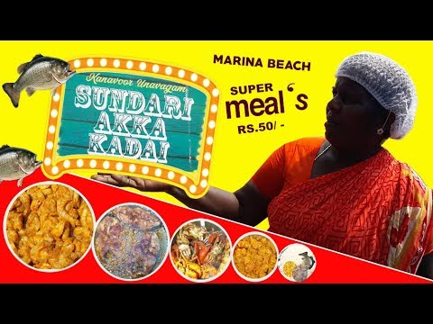 Sundari Akka Kadai | Marina Beach | Sea food Specials | Sund