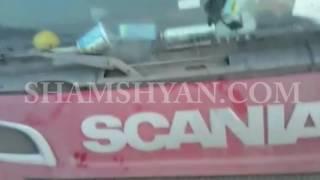 Արագածոտնի մարզում ՌԴ քաղաքացին Scania մակնիշի բեռնատարով վթարի է ենթարկվել