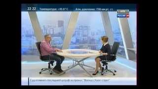 ЦентроБанк саботирует создание национальной платежной системы(Россия 24 ВГТРК