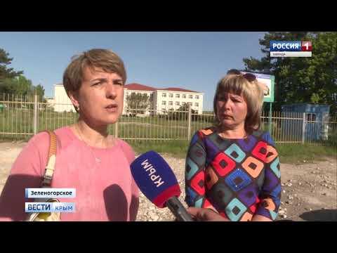 В селе Зеленогорское несколько лет не вводят в эксплуатацию единственную школу