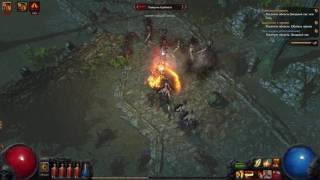 Дешевая замена Diablo 3