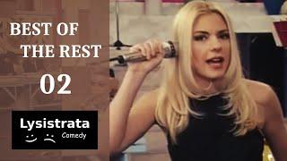 Αννίτα Πάνια - Χρυσό Κουφέτο - BEST OF THE REST 02