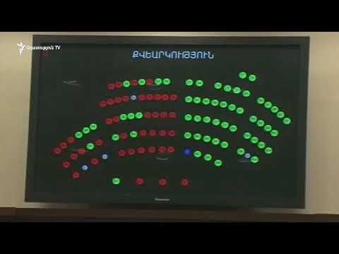 Նիկոլ Փաշինյանը ընտրվեց Հայաստանի վարչապետ