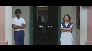 Kadhale kadhale 96 movie Video song