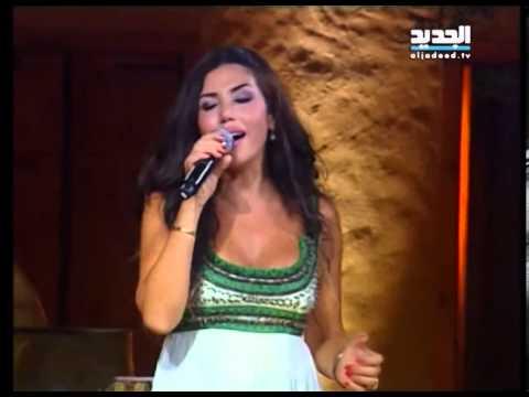 Ali Deek & Laura Khalil  Ghanili Taghanilak  علي الديك & لورا خليل  غنيلي تغنيلك  الله لا يحرمني