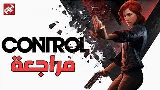 مراجعة لعبة Control | الأداء الحقيقي للـ RTX؟
