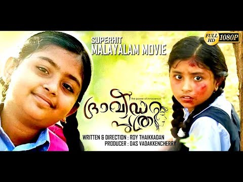Malayalam New Romantic Dubbed Full...