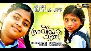 Malayalam New Romantic Dubbed Full Movie|Latest Comedy Thriller Malayalam Blockbuster HD Movie 2018