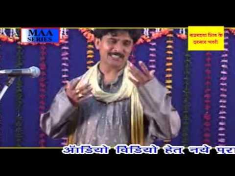 Ghuma Tari Banke Thathera A Ram | Bhojpuri New Hit Shiv Bhajan | Raj Nandani, Bijendra Giri