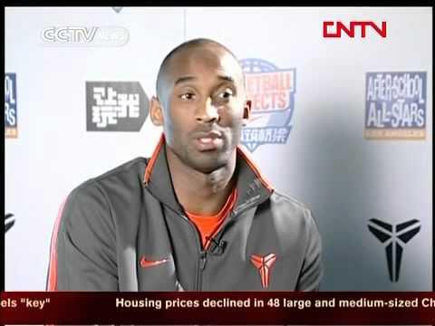 Kobe Bryant on Yi Jianlian & Jeremy Lin: Opportunity