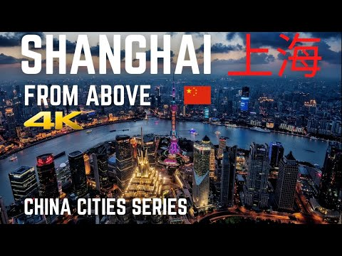 Shanghai From Above 4K | China Cities Series Mind-blowing Drone  2020上海  中國 中文字幕
