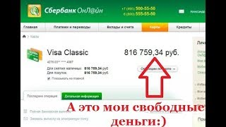 Лови Дзен и зарабатывай на этом до 100 000 рублей в месяц