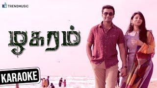 Idhu Varai Naan Karaoke | Zhagaram Tamil Movie | Nandha | Eden | Krish | Dharan Kumar | TrendMusic