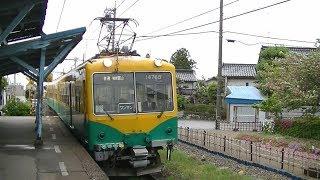 富山地方鉄道経田駅に入線する14760系14767F普通電鉄富山行き