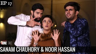 Sanam Chauhdry and Noor Hasaan talk about their film Jackpot Dating History Episode 17 One Take