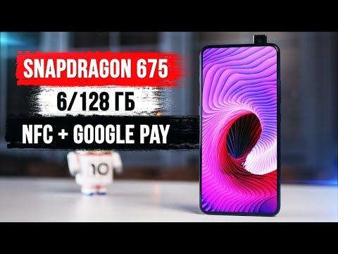 Смартфон для тех, кого бесят Samsung и Xiaomi