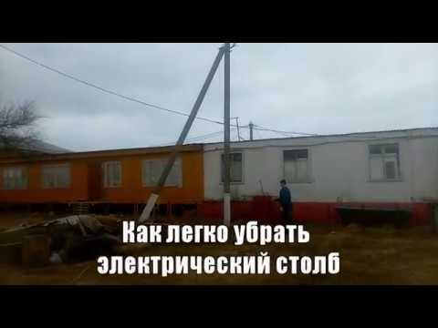 ямобур Установка электрического столба СВ-9.5 - YouTube