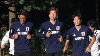 サッカー日本代表 合宿初日 パナマ、ウルグアイ戦へ始動