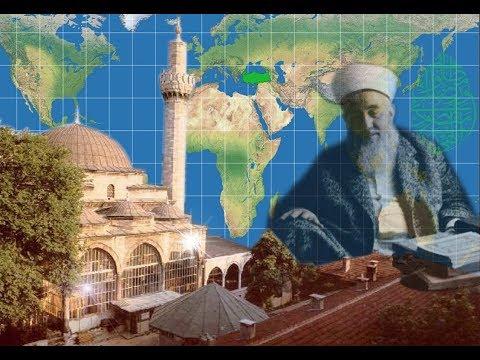 RÜSTEM ALTUNBAŞ - ÖNCÜ ŞAHSİYET MEHMET ZAHİD KOTKU (k.s.) - (20.10.2017)
