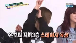 에이핑크가 춤추는 하이라이트(구 비스트) Good lu…