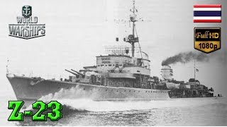 [BHG]World of Warships: Z-23 The Biggun DD