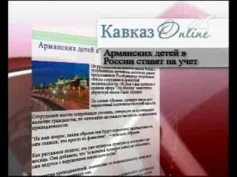 В Москве требуют списки сотрудников армян