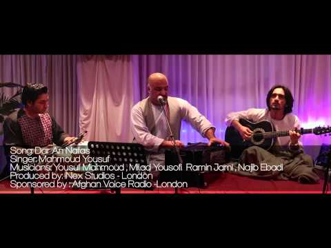 Yusuf Mahmoud Concert  Musical Night -London Official HD video 2013 - PART 1