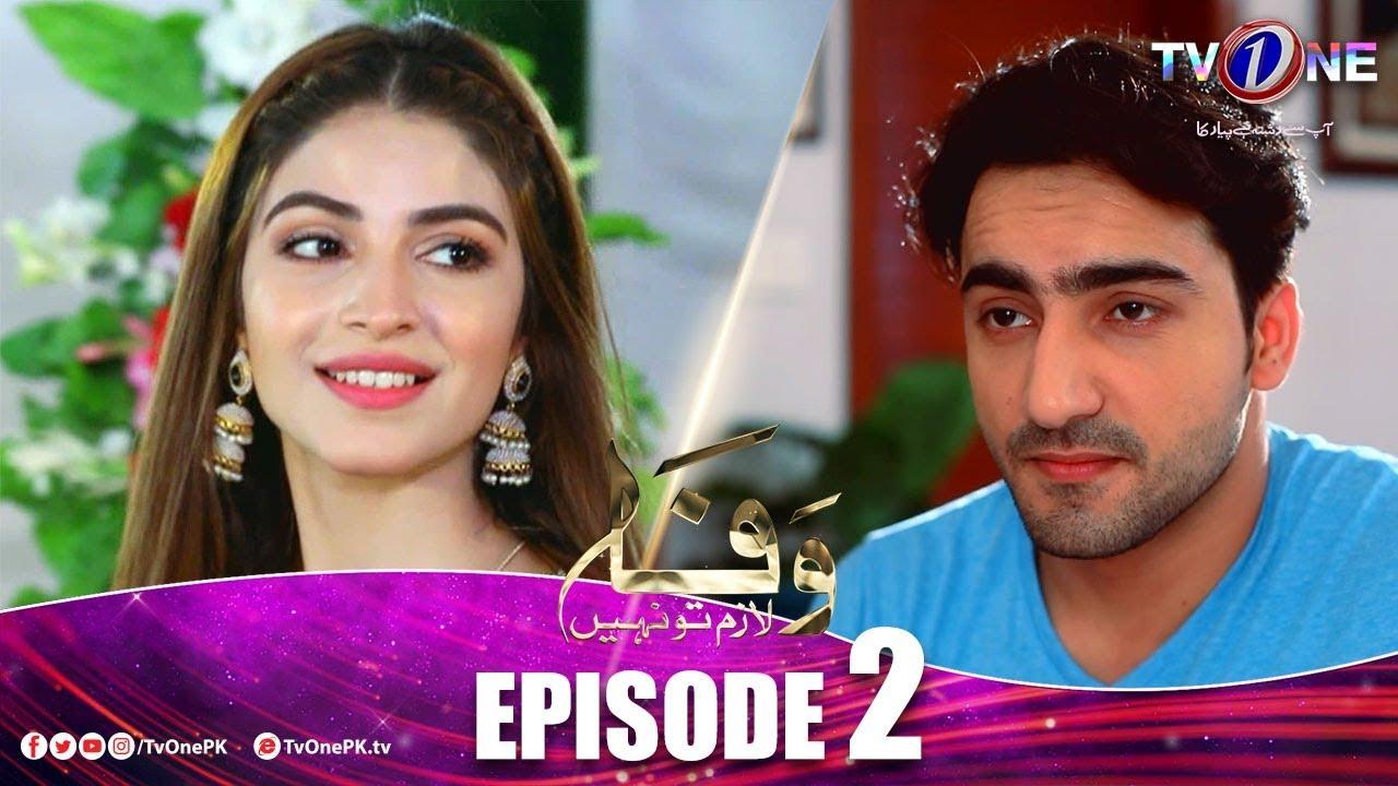 Download Wafa Lazim To Nahi | Episode 2 | TV One Drama