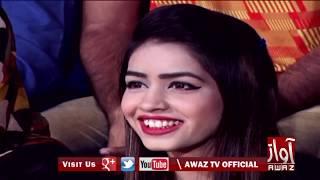 Awaz comedy Clube Masror Rajper & Naina Naaz 07 09 2018