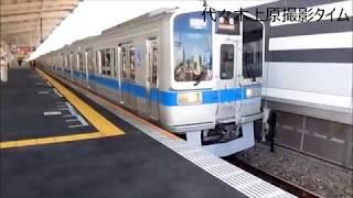 42-1東京メトロ旅代々木上原で撮り鉄編鉄道旅16回目