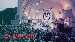 Mrs. GREEN APPLE - 7thシングル「青と夏」初回限定盤DVDより「MGA 野外フリーライブ on 17th April, 2018」ダイジェスト