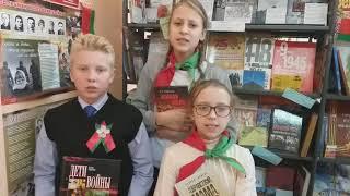 """Школьники поют песню о войне """"О той весне"""" #ГолосПобеды2019 #Могилев"""