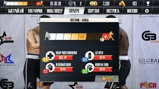 Real Boxing Как Играет 3