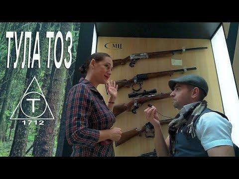 Arms &Hunting 2019 новинки ТОЗ Тульское Оружие ОЦ-126 МЦ-126  МЦ 566