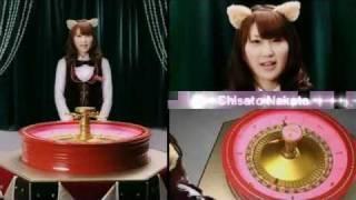今日のあたりは「河西智美」 使用曲:これからWonderland / AKB48.