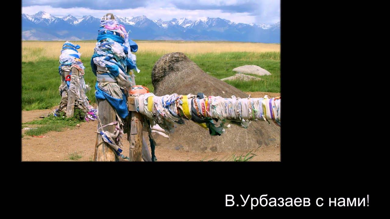 Фото тур по заповедным местам у Байкала!