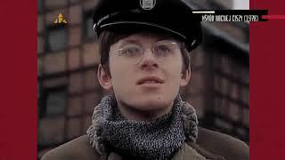 Filmowa Bydgoszcz: Wśród nocnej ciszy (1978)